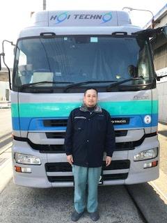 【経験者優遇】大型トラックドライバー